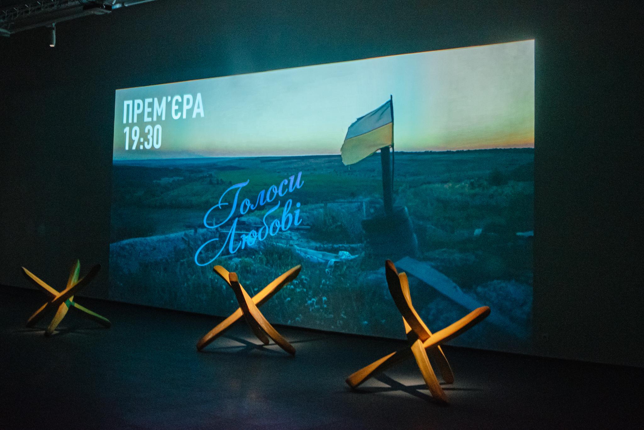 У ЦСМ М17 відкрився проєкт Арсена Савадова «Голоси любові»