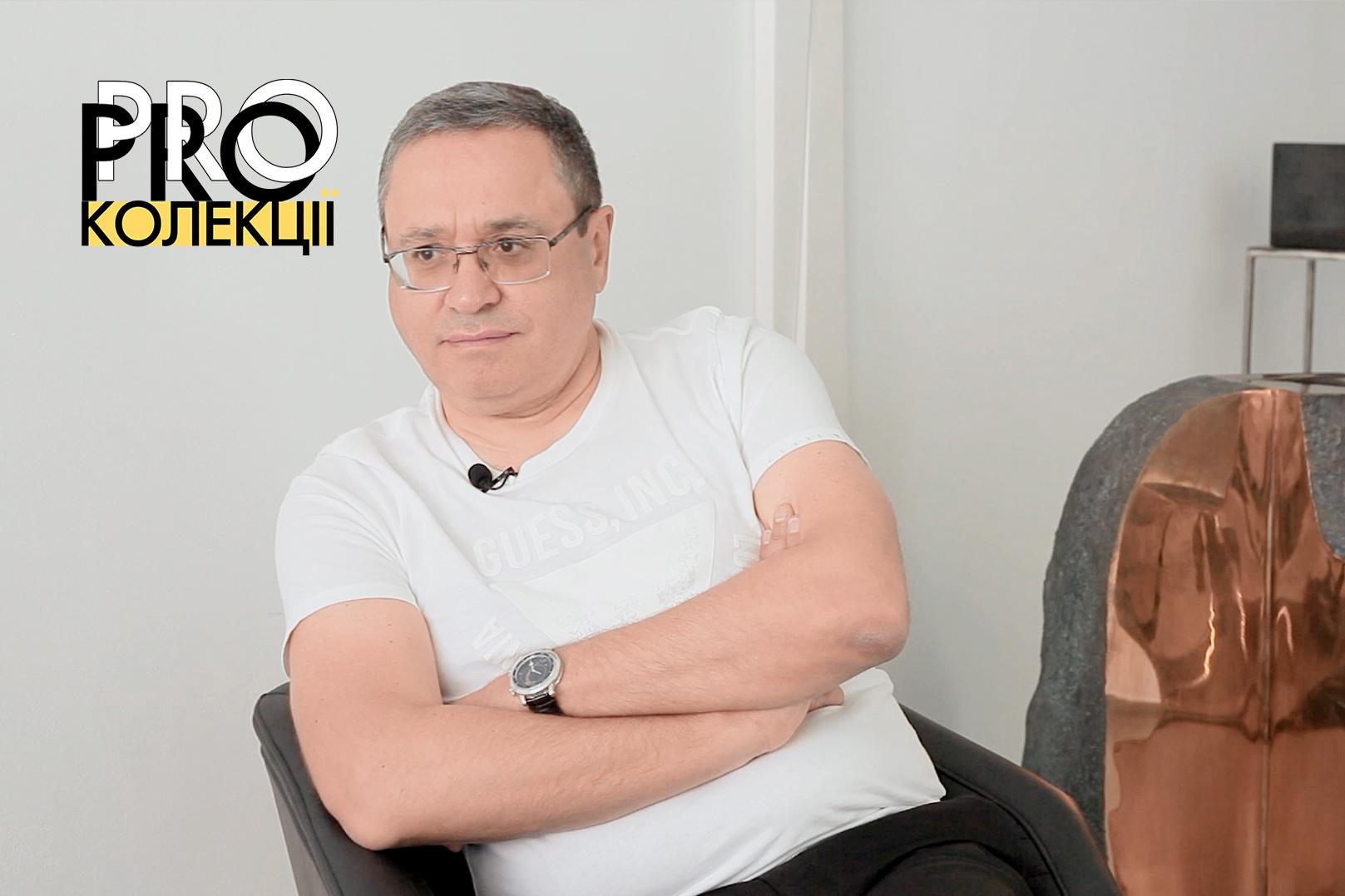 Інтерв'ю з Андрієм Адамовським // Дослідницький проєкт ЦСМ М17 «PROколекції»